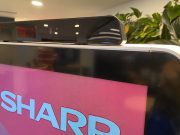 Sharp NEC Display